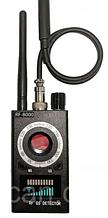 Детектор жучків, прихованих відеокамер, gps-маяків K18 (RF-8000)