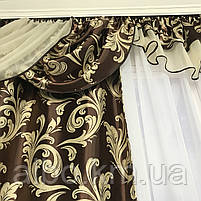 Плотные шторы для зала блекаут 150х270 cm (2 шт) с ламбрекеном ALBO Шоколадные (LS-243-2), фото 9