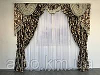 Плотные шторы для зала блекаут 150х270 cm (2 шт) с ламбрекеном ALBO Шоколадные (LS-243-2), фото 2