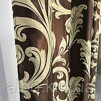 Плотные шторы для зала блекаут 150х270 cm (2 шт) с ламбрекеном ALBO Шоколадные (LS-243-2), фото 5