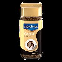 Растворимый кофе Movenpick Gold Intense сублимированный 200 грамм в стеклянной банке