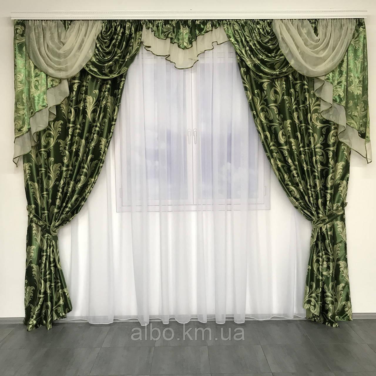 Шторы для зала блекаут 150х270 cm (2 шт) с ламбрекеном ALBO Зеленые (LS-243-15)