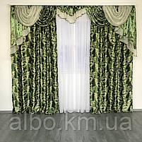 Шторы для зала блекаут 150х270 cm (2 шт) с ламбрекеном ALBO Зеленые (LS-243-15), фото 4