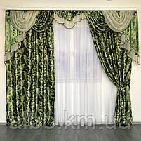 Шторы для зала блекаут 150х270 cm (2 шт) с ламбрекеном ALBO Зеленые (LS-243-15), фото 2