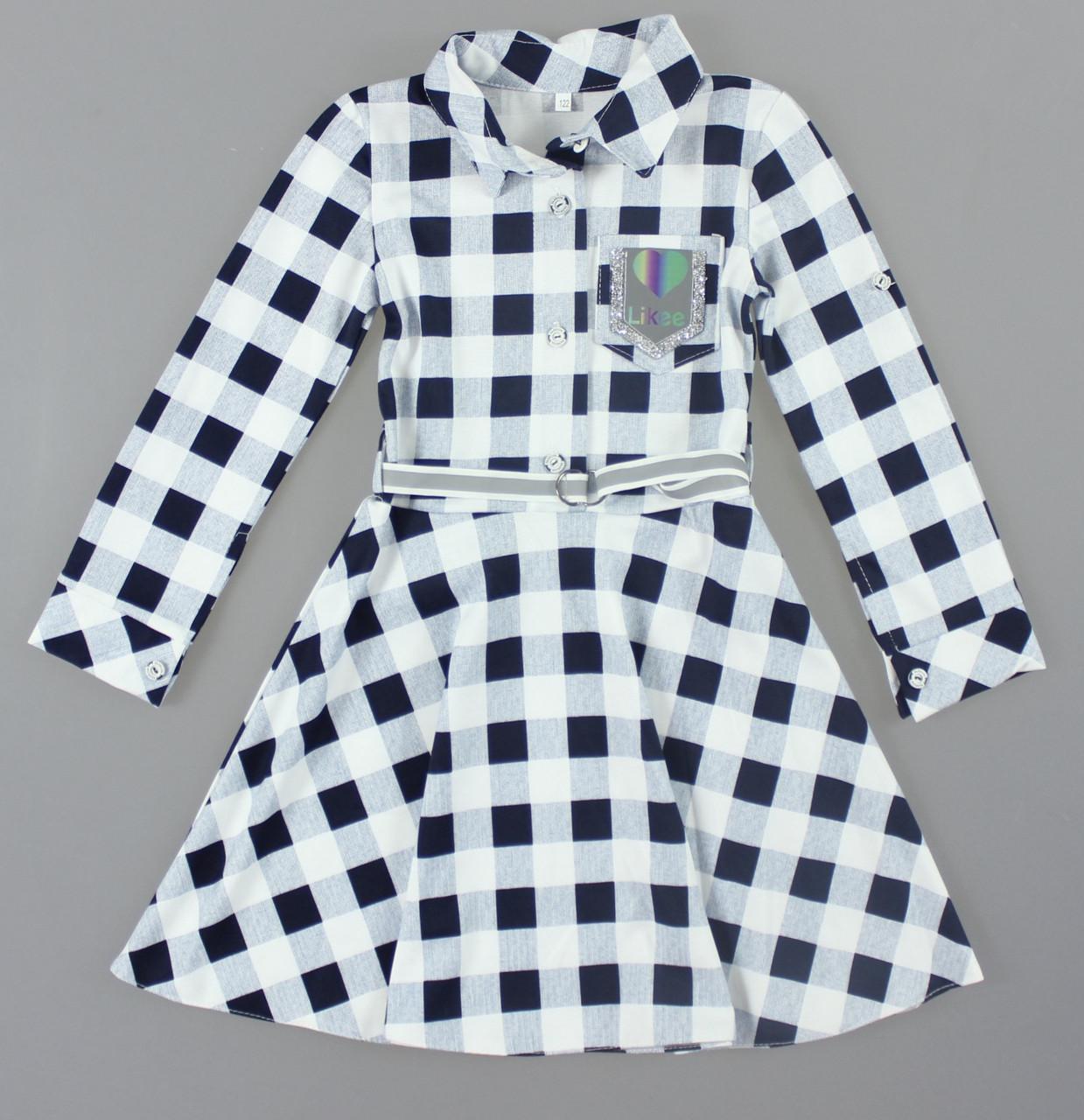 {есть:134} Платье-рубашка клетка для девочек,  Артикул: DAK12-синий [134]