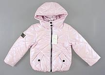 {есть:116} Куртка утепленная для девочек ,  Артикул: MC193-розовый [116]