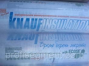 Утеплитель Кнауф Инсулейшн ТЕПЛО-рулон (18 м\кв)