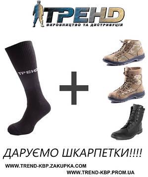 """Акція """"Трекінгова шкарпетка в подарунок"""""""