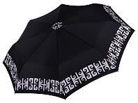 Складной зонтик Pierre Cardin Светлый орнамент ( полный автомат ), фото 1