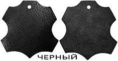 Кожа стелечная (подкладочная) воскованая цвет черный