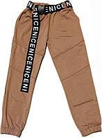 Детские брюки шатны для девочек, 146см