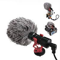 Микрофон Green Audio GAM-MG1