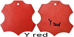 Кожа стелечная (подкладочная) воскованая цвет красный