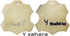 Кожа стелечная (подкладочная) воскованая цвет бежевый ( Y shahara )