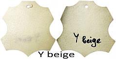 Кожа стелечная (подкладочная) воскованая цвет светло-бежевый   (Y milk beige)