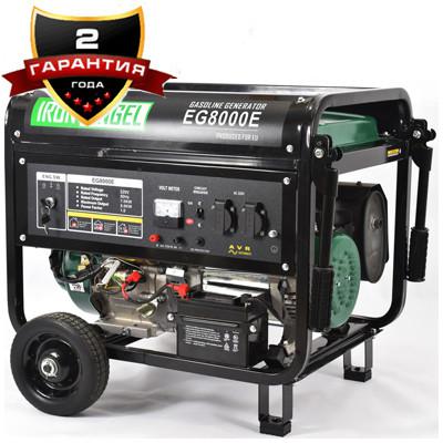 Генератор бензиновый IRON ANGEL EG 8000 E (8 кВт)