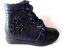 Ботинки-сникерсы зимние для девочки р34.35