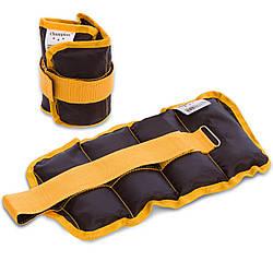 Обважнювачі для рук і ніг Zelart UR ZA-2072-2 (2 x 1,0 кг)