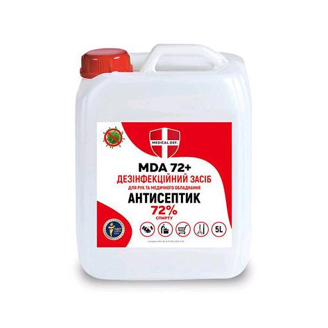 Антисептик MDA-72+, 5л сертифицированный, фото 2