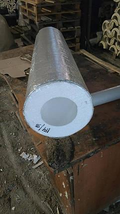Утеплитель для труб из пенопласта (пенополистирола) для труб Ø 150 мм толщиной 30 мм фольгированный, фото 2