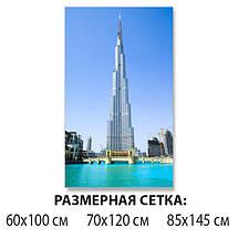 Інтер'єрні Наклейки, 60 х 100 см, фото 2
