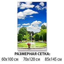 Виниловая наклейка на стол Фонтан и голубое небо декоративная пленка самоклеющаяся, голубой 60 х 100 см, фото 2