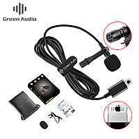 Микрофон петличный Green Audio GAM-140L для iPhone, iPad, iPod