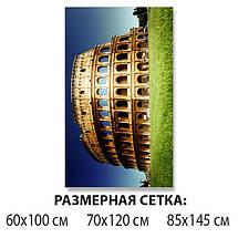 Виниловая наклейка на стол Колизей Рим Италия самоклеющаяся пленка с ламинацией, бежевый 60 х 100 см, фото 2