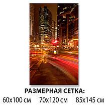 Виниловая наклейка на стол Скорость огней ночного города самоклей пленка с ламинацией, коричневый 60 х 100 см, фото 2