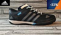 Кроссовки Adidas Daroga.Замша. Черные. Женские, подростковые кожаные кроссы. кеды., фото 1