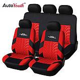 Полный комплект Чехлы на сиденья авто универсальные красного цвета материал полиэстер, фото 3