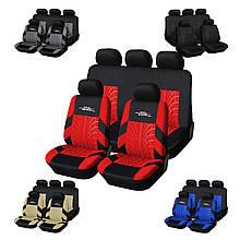 Полный комплект Чехлы на сиденья авто универсальные красного цвета материал полиэстер