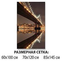 Виниловая наклейка на стол Огни в сумерках Мост самоклеющаяся пленка с ламинацией, коричневый 60 х 100 см, фото 2
