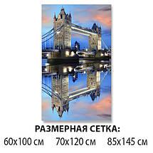 Виниловая наклейка на столешницу Тауэрский мост вечер самоклеющаяся пленка с ламинацией, голубой 60 х 100 см, фото 2