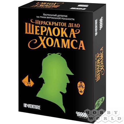 Настольная игра Нераскрытое дело Шерлока Холмса, фото 2