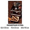Виниловая наклейка на стол Зерна Кофе кофемолка ламинированная пленка наклейки на кухню коричневый 60 х 100 см, фото 4