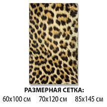 Виниловая наклейка на стол Леопард Гепард шкура самоклеющаяся двойная пленка, бежевый 60 х 100 см, фото 2