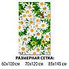 Наклейка на стол Веселые Ромашки белые, наклейки для дизайна интерьера пленка, цветы, белый 60 х 100 см, фото 4
