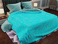 Отличное качественное постельное белье полуторка, лове бирюза