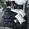 Качественное постельное белье семейка, стар трек