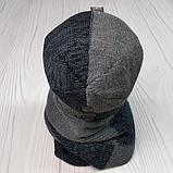 """М 94050 Комплект шапка """"TRUST"""" на флисе и хомут для мальчика, разние цвета (3-15 лет), фото 7"""