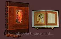 Камасутра. Книга на подарок.