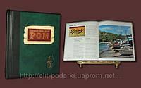 Ром. Энциклопедия для любителей сладкой жизни