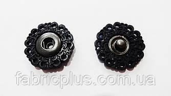 Кнопка пришивная металл/пластик №22 ажурная черная