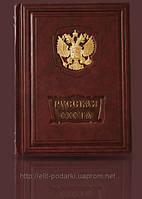 Русская охота. Исторический очерк Н. Кутепова