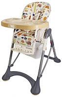 Стульчик для кормления Wonderkids Nemo, бежевый детский стульчик для кормления