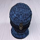 М 94053 Комплект для мальчика, подростка шапка  с кнопкой на флисе  и снуд, разние цвета, фото 4
