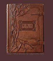Библия с клапаном