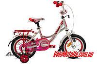"""Детский велосипед Ardis Smart 12""""."""