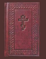 Библия в кожаном переплете ручной работы